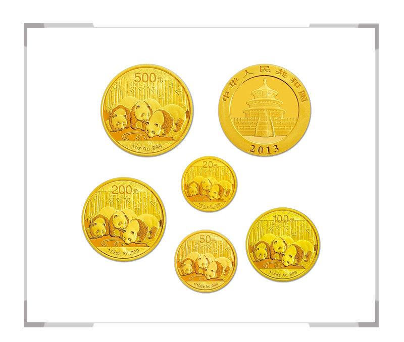 2013年熊猫金币套装