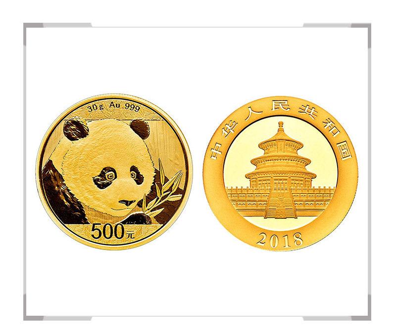 2018年30克熊猫金币