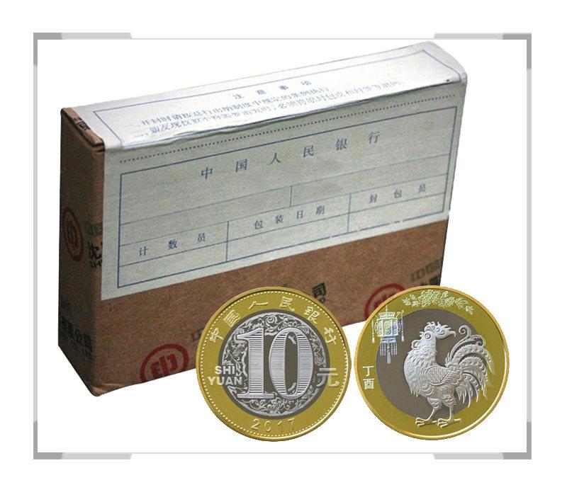 2017鸡年生肖贺岁纪念币 整盒200枚
