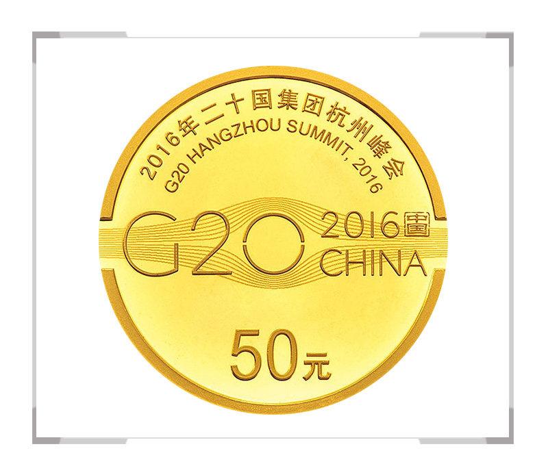 2016年二十国集团杭州峰会金银纪念币套装 3g金15g银30g银