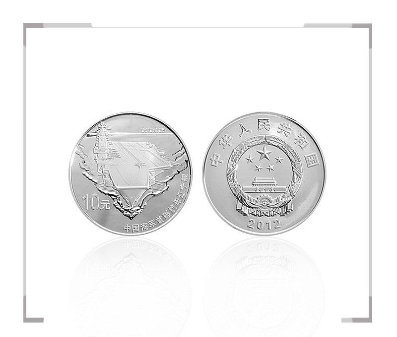 中国人民解放军海军航母辽宁舰纪念币1盎司银币