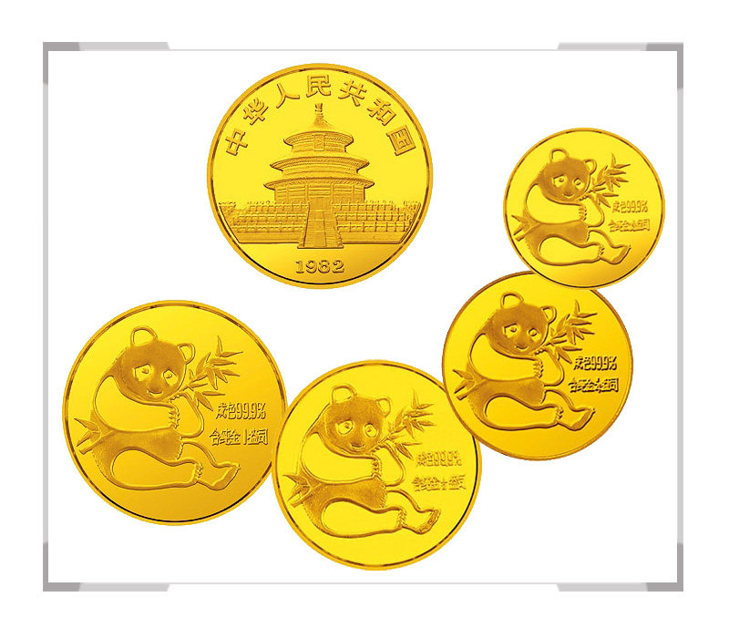 1982 熊猫纪念币金币套装(四枚)
