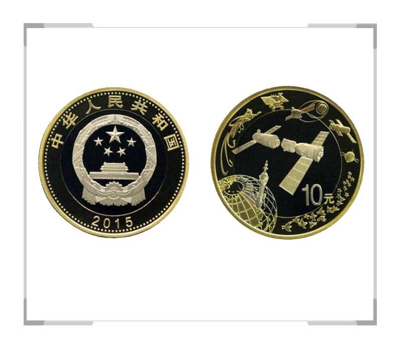 中国航天纪念币