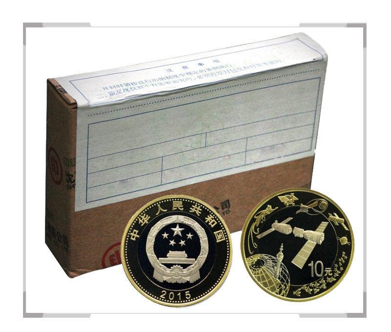 中国航天币整盒(200枚)