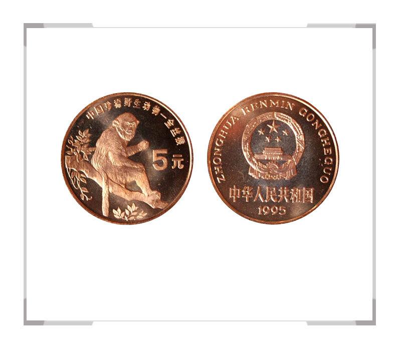 中国珍稀野生动物-金丝猴纪念币