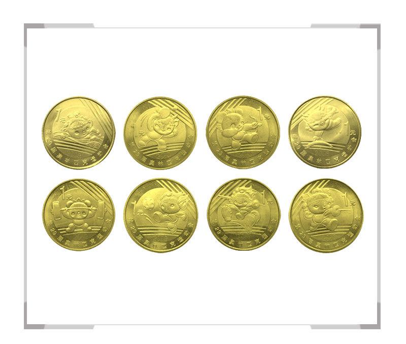 第29届奥运会普通纪念币珍藏册