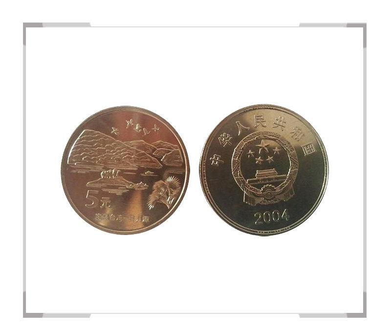 宝岛台湾-日月潭纪念币 鹅銮鼻纪念币套装