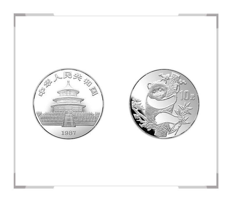 1987年熊猫银币 1盎司银币