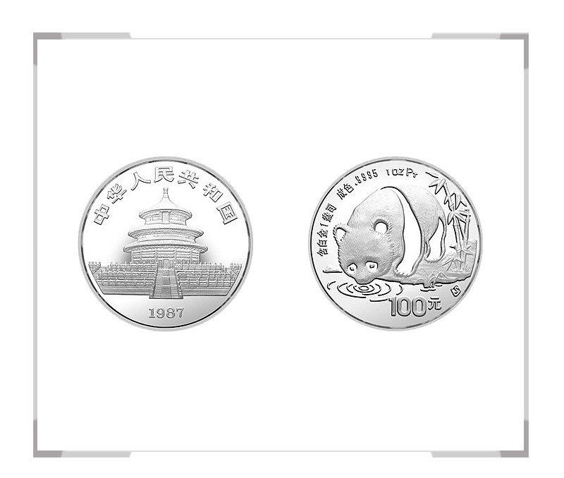 1987 熊猫纪念币1盎司精致铂金币