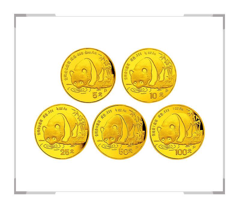 1987 熊猫纪念币普制金币套装