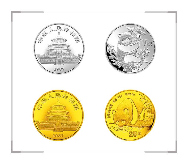 1987 熊猫纪念币精制金银套装