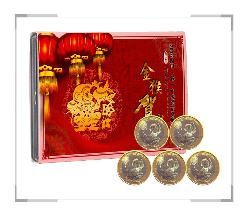 2016猴年生肖贺岁纪念币 5枚套装
