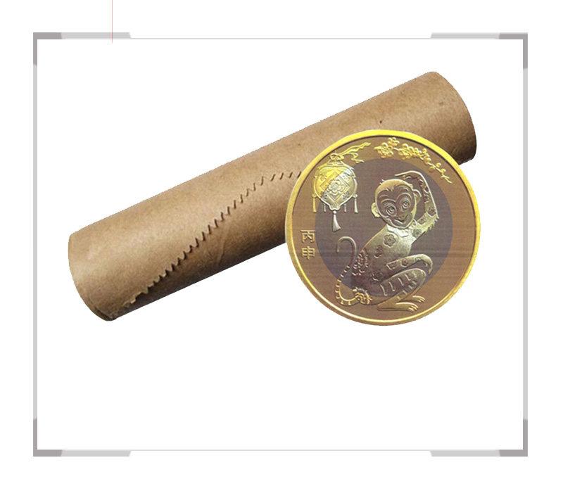 2016猴年生肖贺岁纪念币 整卷40枚