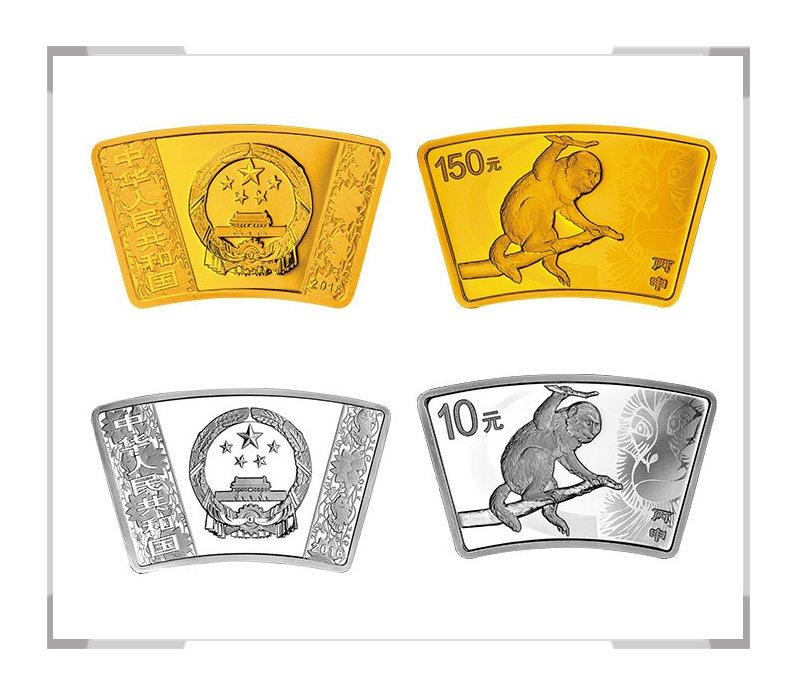 2016丙申猴年生肖金银纪念币 扇形金银套装
