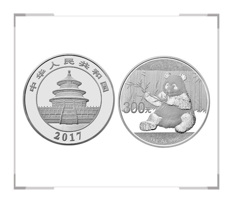 2017年熊猫银币 1公斤银币