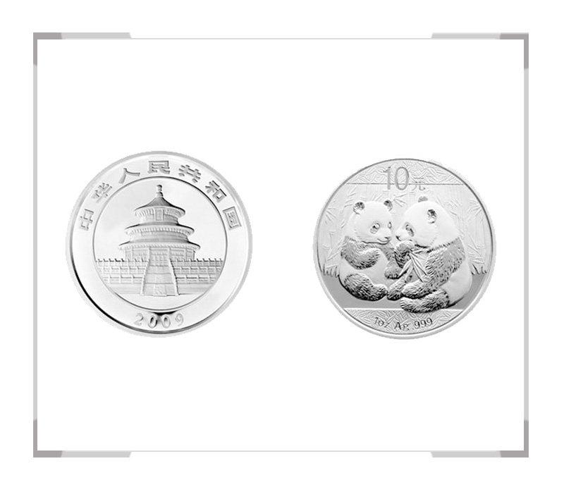 2009年熊猫银币 1盎司银币