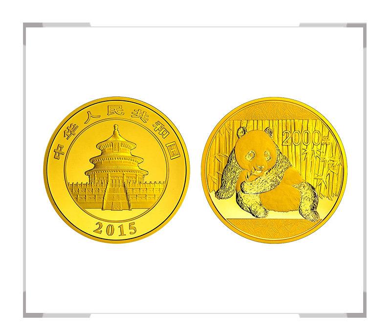 2015年熊猫金币 5盎司金币