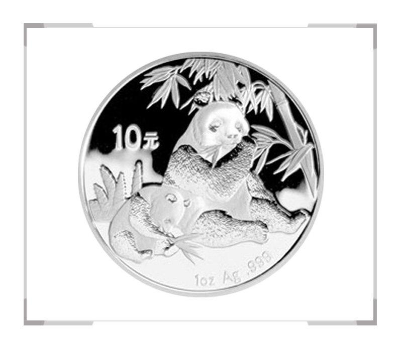 2007年熊猫银币 1盎司银币