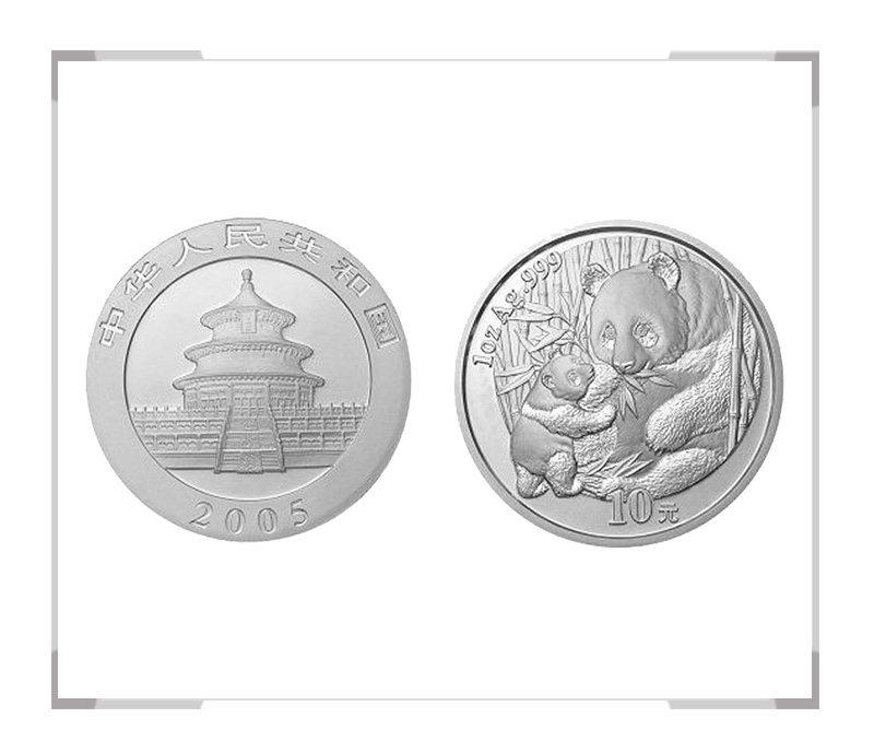 2005年熊猫银币 1盎司银币