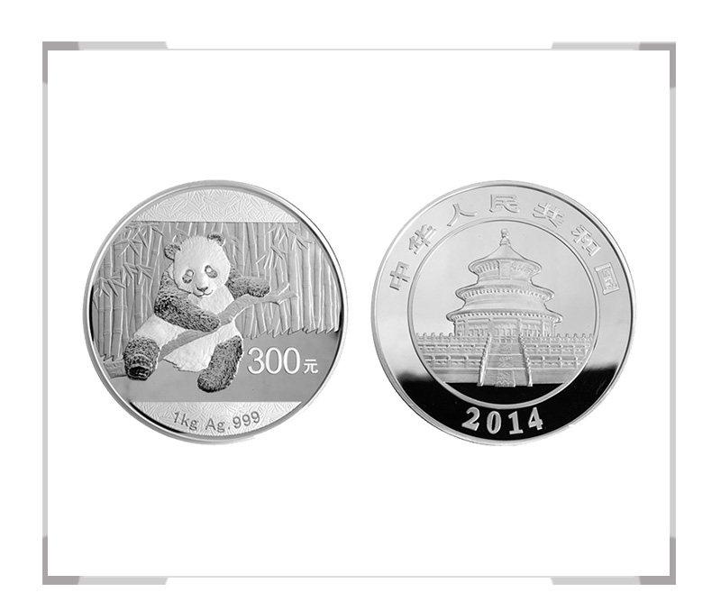 2014年熊猫银币 1公斤银币