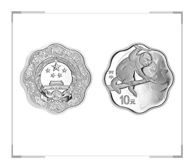 2016丙申猴年生肖金银纪念币 1盎司梅花银币