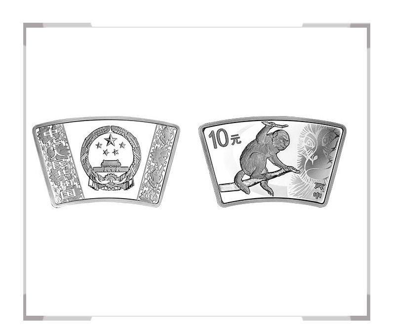 2016丙申猴年生肖金银纪念币 1盎司扇形银币