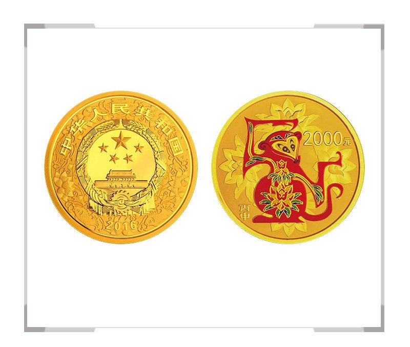2016丙申猴年生肖金银纪念币 5盎司彩色金币