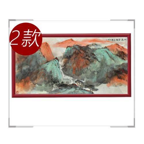 第二款 中国美术家协会会员程振铎横幅字画作品【大国工匠 翰墨天下】