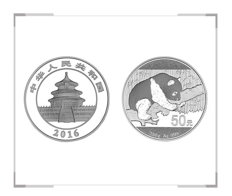2016年熊猫银币 150克银币