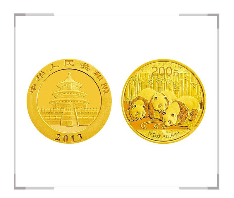 2013年1/2盎司熊猫金币