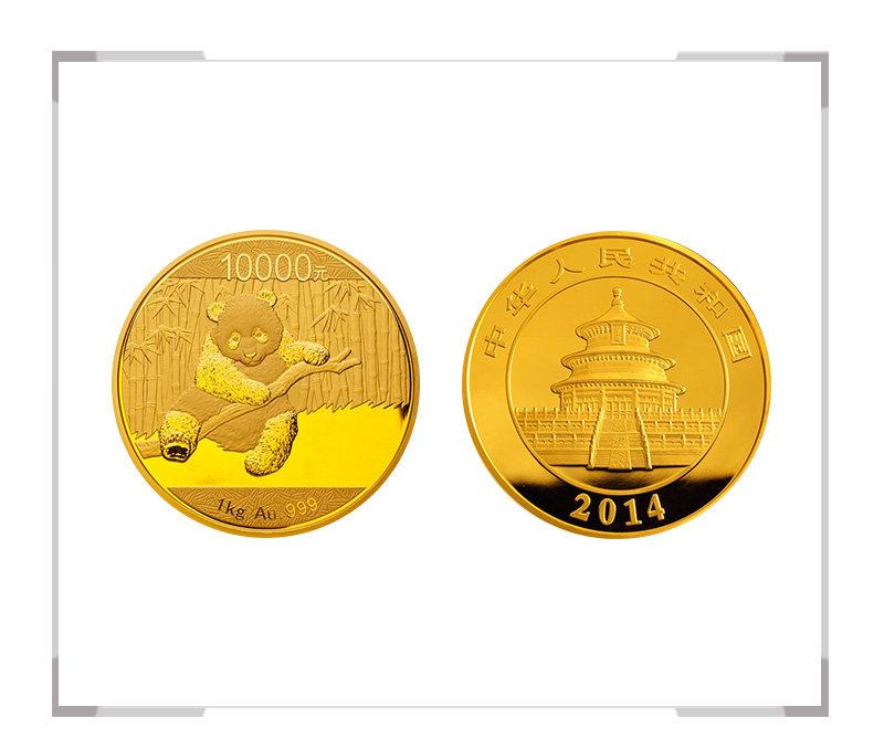 2014年1公斤熊猫金币