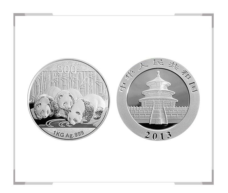 2013年熊猫银币 1公斤银币
