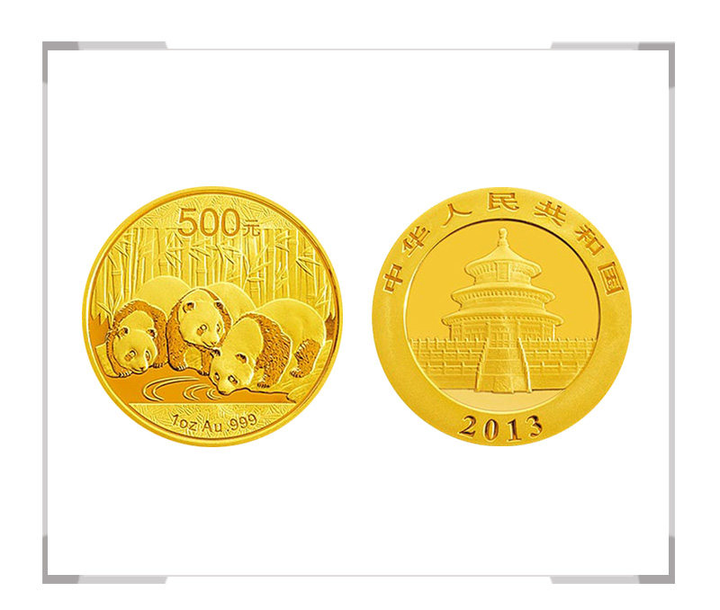 2013年1盎司熊猫金币