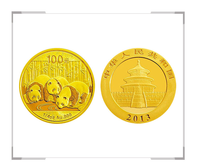 2013年1/4盎司熊猫金币