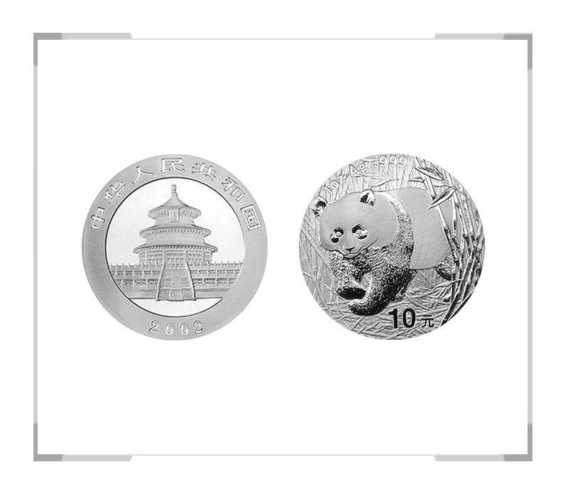 2002年熊猫银币 1盎司银币