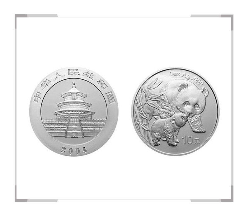 2004年熊猫银币 1盎司银币