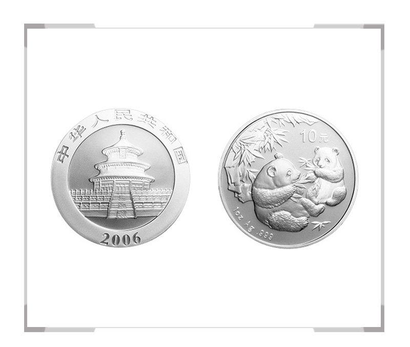 2006年熊猫银币 1盎司银币