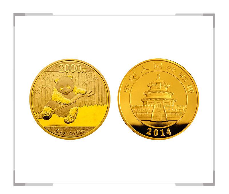 2014年  5盎司熊猫金币