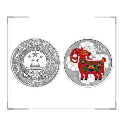 2015乙未羊年生肖金银纪念币 5盎司彩色银币