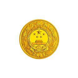 2015乙未羊年生肖金银纪念币 5盎司彩色金币