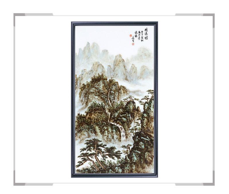 瓷板画-陈长生作品12【大国工匠 瓷艺东方】