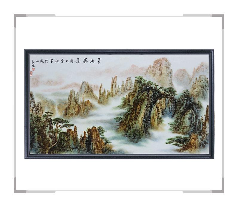 瓷板画-陈长生作品13【大国工匠 瓷艺东方】