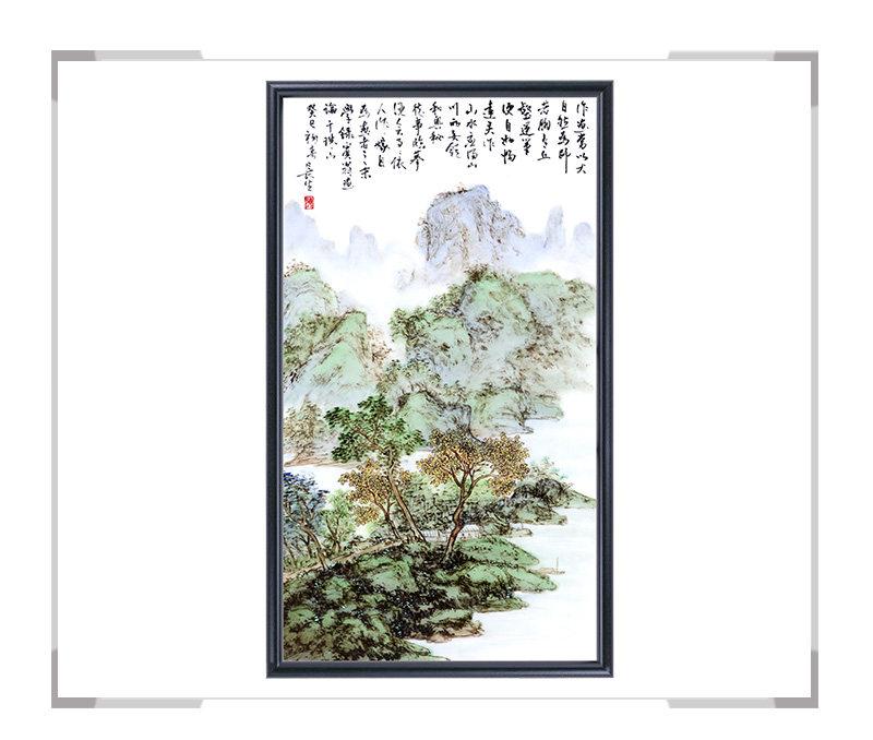 瓷板画-陈长生作品16【大国工匠 瓷艺东方】