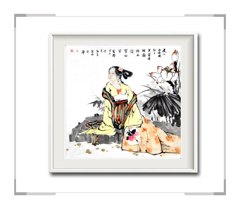 中国美术家协会会员李任孚-斗方古典美人画·美人出南国