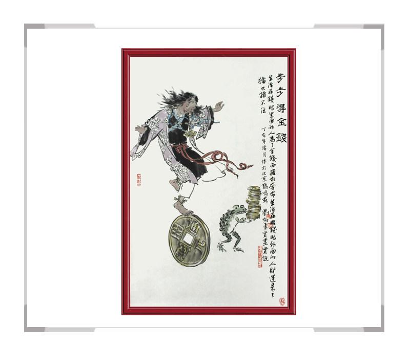 当代艺术家刘剑勇作品-竖幅人物第一款