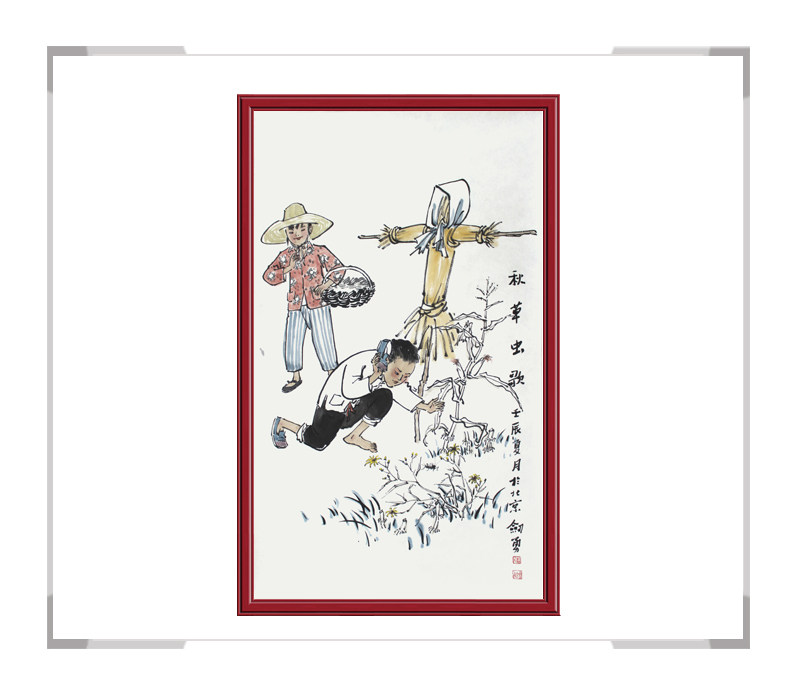 当代艺术家刘剑勇-民俗人物画第一款