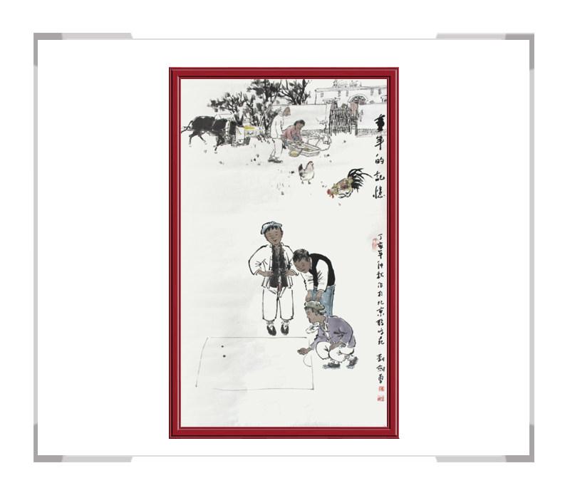 当代艺术家刘剑勇老师-竖幅人物画第一款童年的记忆