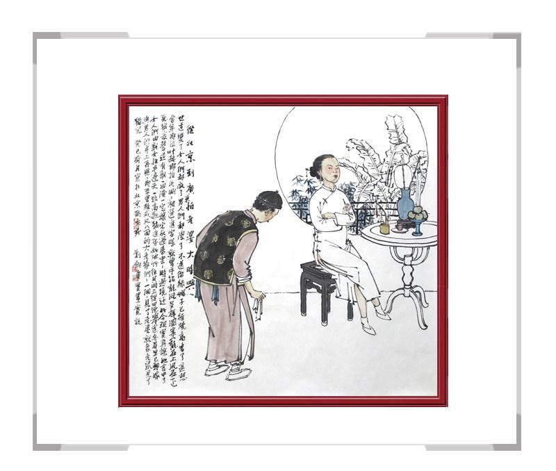 当代艺术家刘剑勇民俗画-夫妻恩爱主题第一款