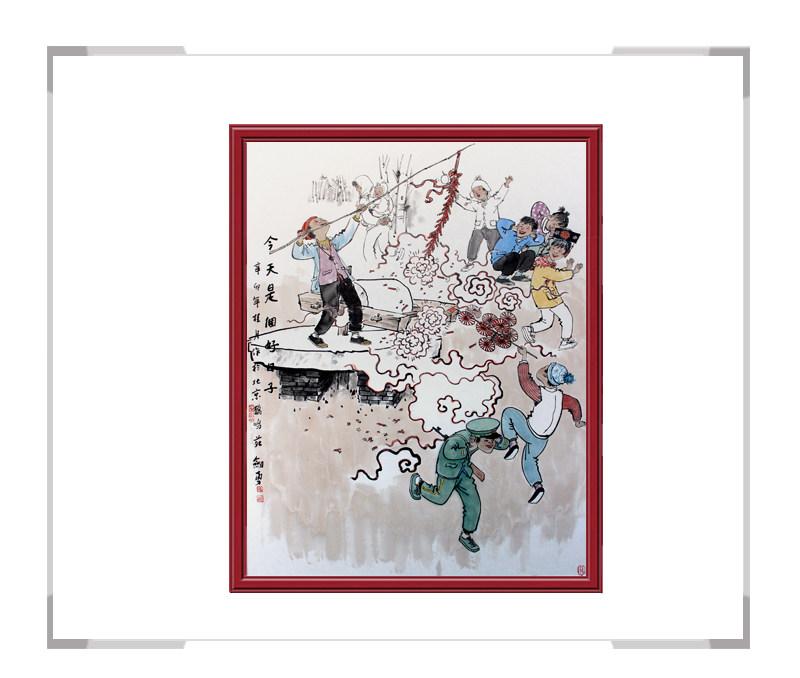 当代书画家刘剑勇-儿童主题第二款今天是个好日子