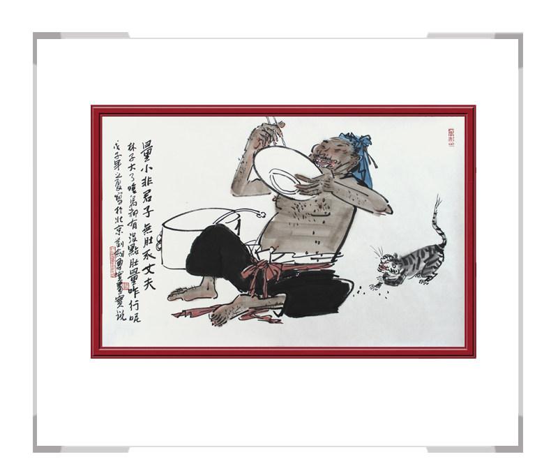 当代书画家刘剑勇作品-横幅哲理人物画第二款